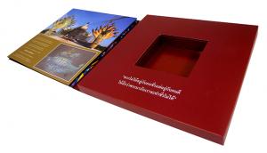 กล่องรูปเเบบต่างๆ, Box Variations